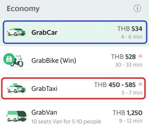 【タイ・バンコク】タクシーアプリ「Grab」の使用方法と注意点2