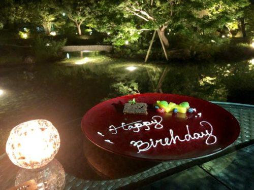 伊豆の美味と源泉掛け流しの湯を楽しめる「玉峰館」を当ブログで紹介9
