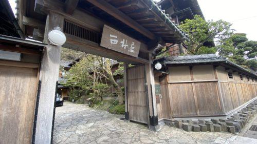 城崎温泉No.1と名高い西村屋本館の貸切露天風呂・食事を当ブログで紹介1
