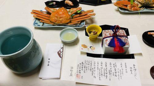 城崎温泉No.1と名高い西村屋本館の貸切露天風呂・食事を当ブログで紹介3