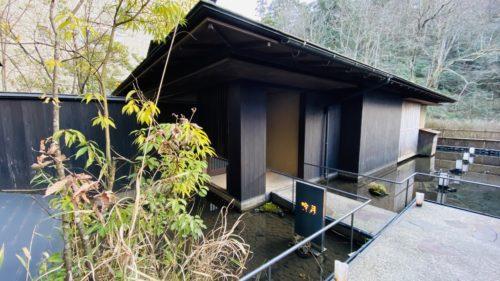 城崎温泉No.1と名高い西村屋本館の貸切露天風呂・食事を当ブログで紹介5