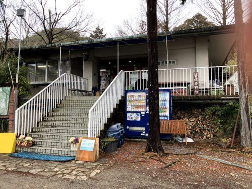 大阪市内から約一時間の能勢温泉キャンプ場を当ブログで紹介2