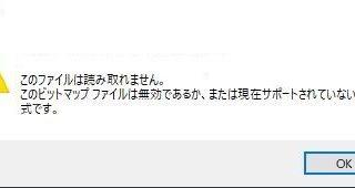 pdf ファイル 開けない原因 mmr