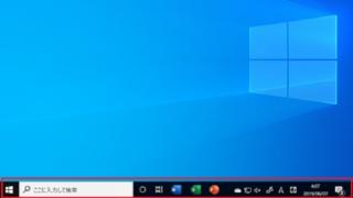 Windows10でタスクバーのアイコンが表示されないときの原因と対処法