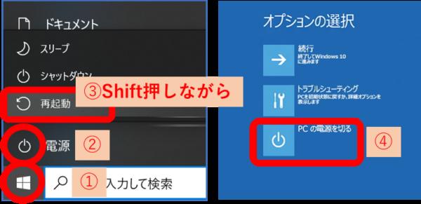 Windows10でイヤホンを認識しないときの対処法10