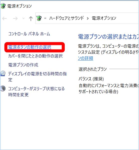 Windows10でイヤホンを認識しないときの対処法15
