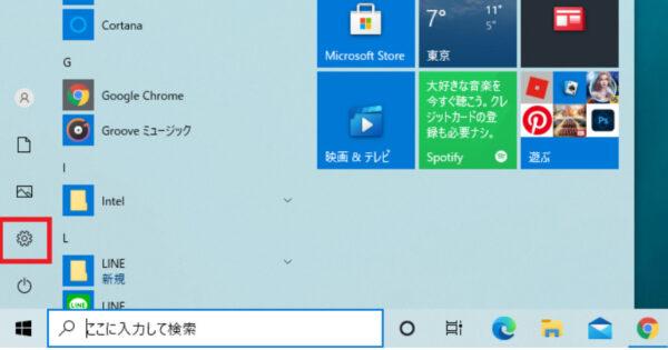 Windows10で画像・写真ファイルが「フォト」で開かないときの対処法14