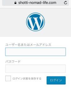 【WordPress】HTTPエラーでアップロードできない時の対処法6