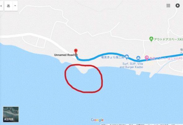 奄美のおすすめシュノーケルスポットを紹介【ウミガメと泳げる】1