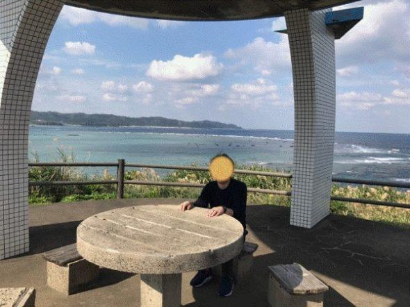 奄美の絶景「あやまる岬観光公園」【展望台からの動画もあり】7