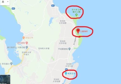奄美大島の土盛海岸の場所