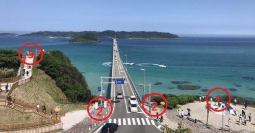 角島大橋の絶景を一番綺麗に撮影できるスポット