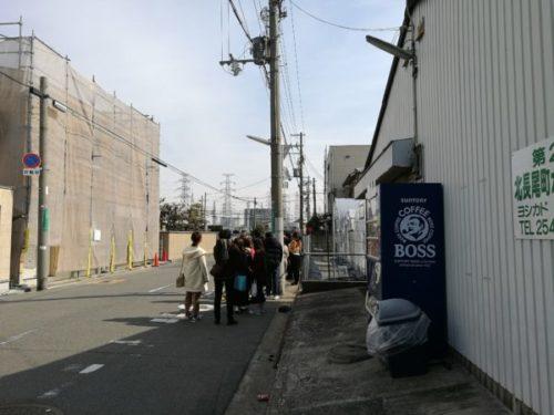 堺市北区でいちご狩りができる農園「いちごの堺」を詳しく紹介します1