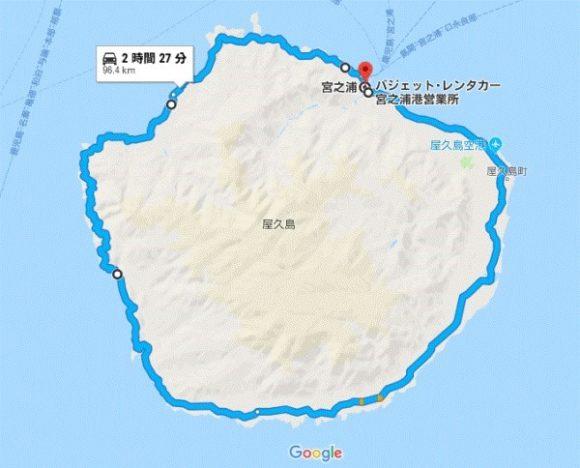 屋久島での移動に使える交通手段まとめ【わかりやすく解説】1