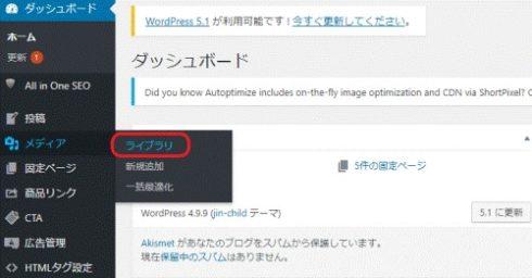 【WordPress高速化】知識がなくても表示速度を早くできる方法10