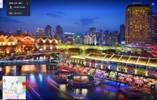 【シンガポール】クラークキーのおすすめ観光&夜遊びを半日で満喫13