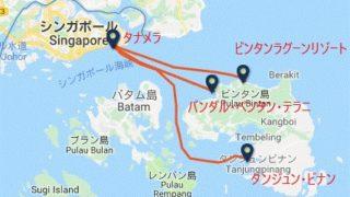 シンガポールからフェリーで行くリゾート「ビンタン島」【ニルワナビーチクラブ】
