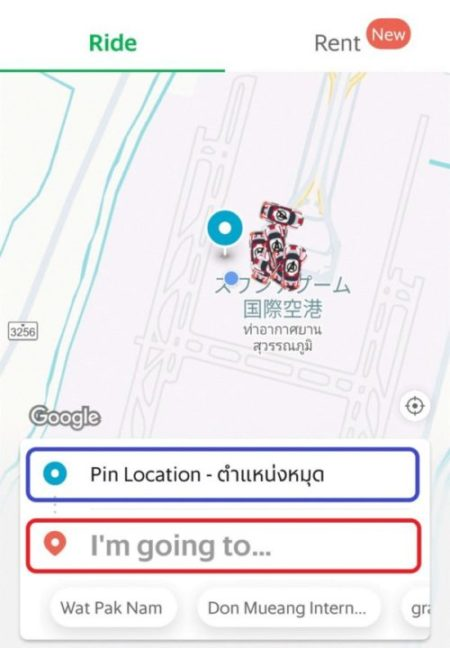 【タイ・バンコク】タクシーアプリ「Grab」の使用方法と注意点4