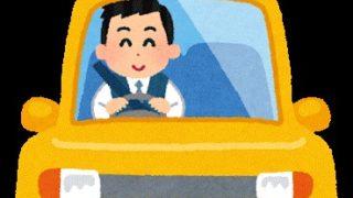 バンコクでタクシーを1日チャーターする方法・料金