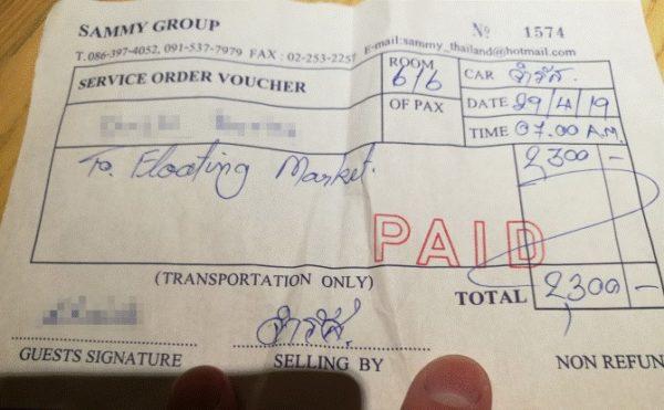 バンコクでタクシーを1日チャーターする方法・料金2