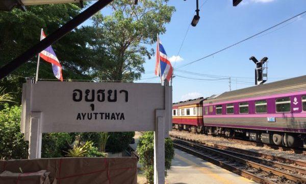 バンコクからアユタヤへ鉄道で行く方法