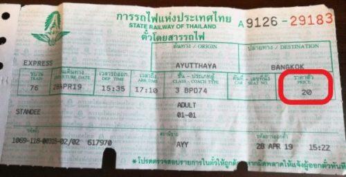 アユタヤからバンコクまでのExpressの3等席エアコンなしの乗車料金