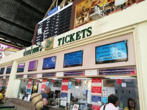 フアランポーン駅のチケット売り場