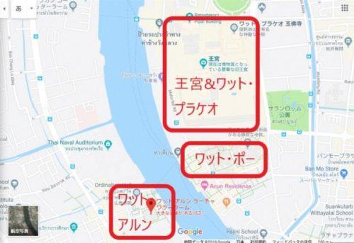 バンコクの三大寺院観光【渡し船で効率よく回ろう】