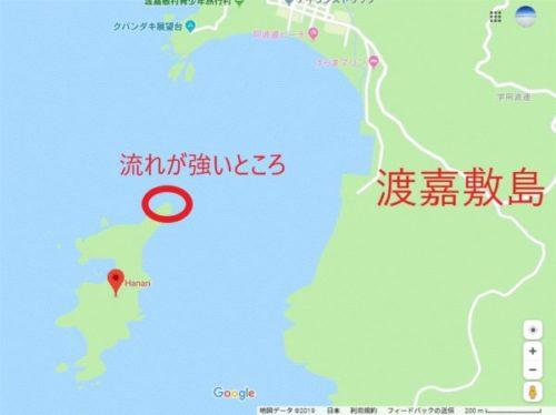 ハナリ島周辺の海流の強い場所