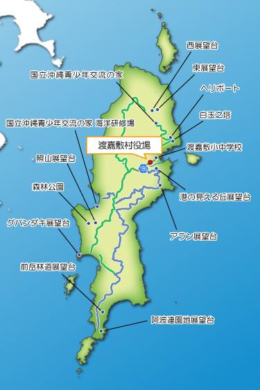渡嘉敷島の展望台マップ
