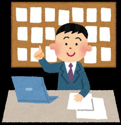 【不動産業者の選び方】大手と個人経営のメリットとデメリット