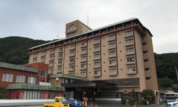 萩市にある人気の温泉旅館「萩本陣」11