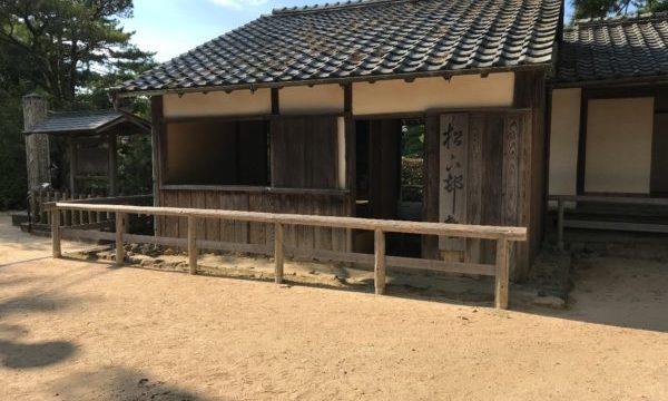萩の松下村塾