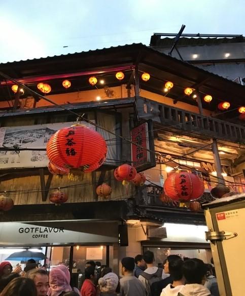 台湾の九份にある「阿妹茶酒館」1