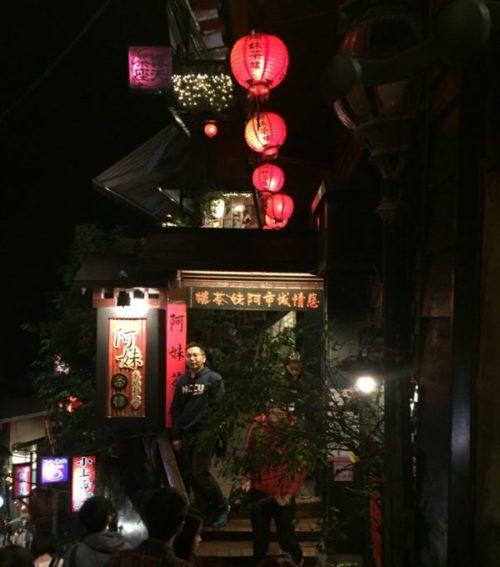 台湾の九份にある「阿妹茶酒館」の夜景3