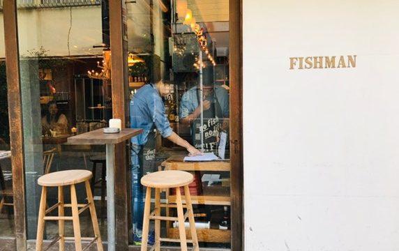 新鮮な魚料理が楽しめる「博多炉端 魚男(フィッシュマン)」1