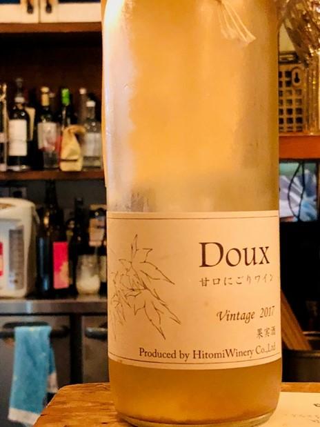 新鮮な魚料理が楽しめる「博多炉端 魚男(フィッシュマン)」で飲めるワイン