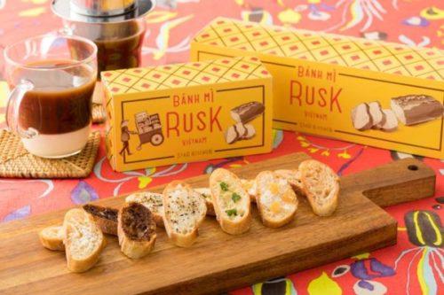 ホーチミンで買いたいお土産「banh mi rusk(バインミーラスク)」