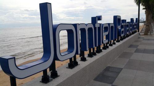 パタヤの大人のリゾート「ジョムティエンビーチ」の楽しみ方1