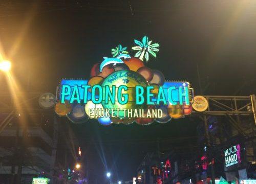 パトンビーチと周辺のおすすめ観光スポットやグルメを徹底解説!1