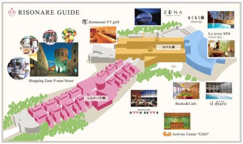 星野リゾート「リゾナーレ八ヶ岳」はファミリーやカップルにおすすめ12