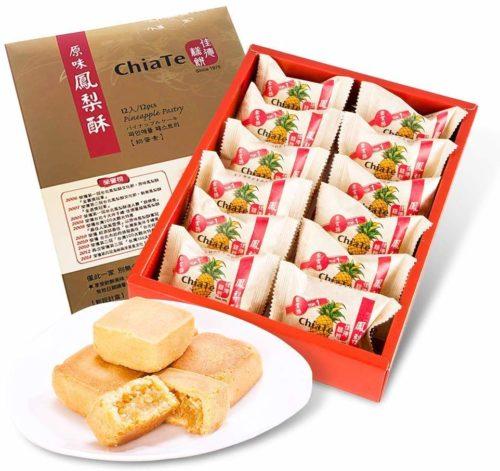 雑貨やお菓子など!在住者がおすすめする台北お土産4選!1