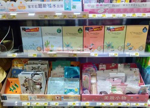 在住者がおすすめする台北お土産4選!雑貨やお菓子など!5