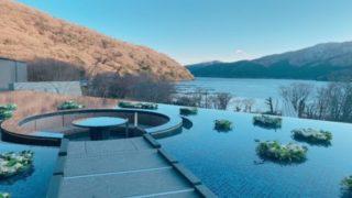 箱根の人気宿「はなおり」の食事や温泉・部屋などを当ブログで紹介