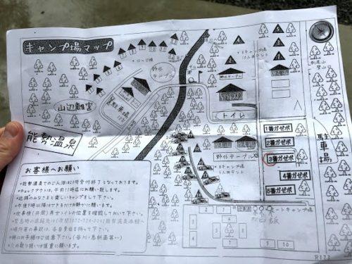 大阪市内から約一時間の能勢温泉キャンプ場を当ブログで紹介1
