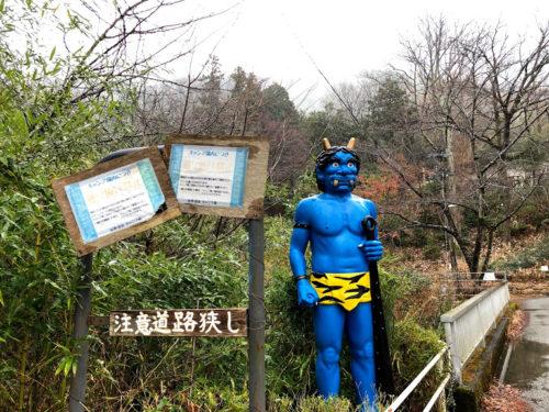 大阪市内から約一時間の能勢温泉キャンプ場を当ブログで紹介23