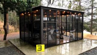 大阪市内から約一時間の能勢温泉キャンプ場を当ブログで紹介3