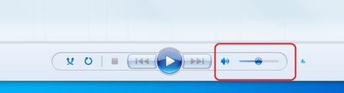 【Windows10】パソコンの音が出ない・聞こえないときの対処法を画像付きで解説4