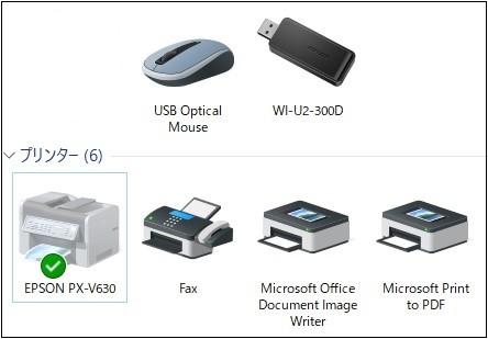 パソコンにつないだプリンターで印刷できない時の対処法10