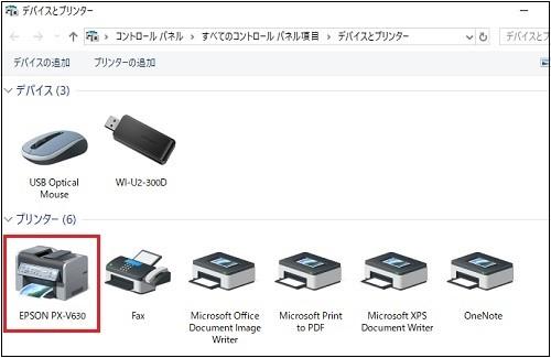 パソコンにつないだプリンターで印刷できない時の対処法6